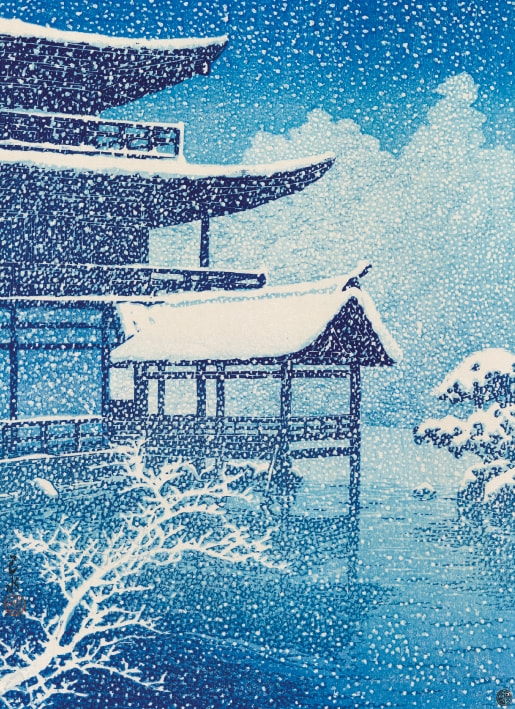 Snow at Kinkakuji